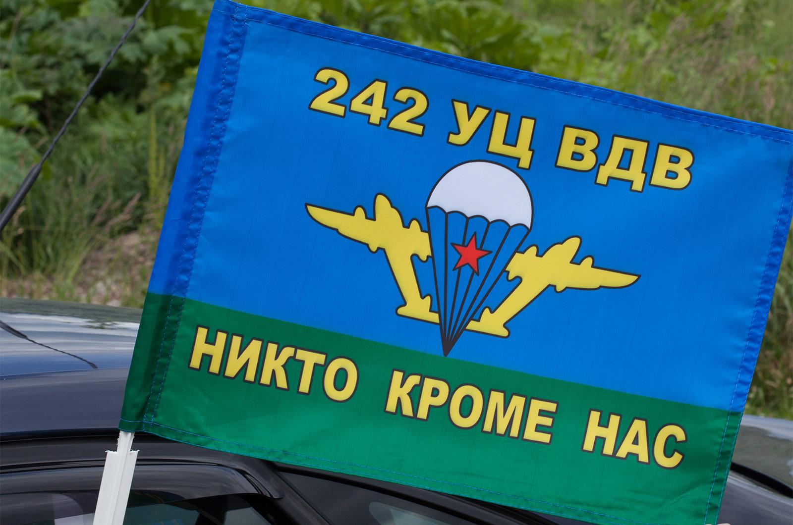Флаг на машину 242 УЦ ВДВ
