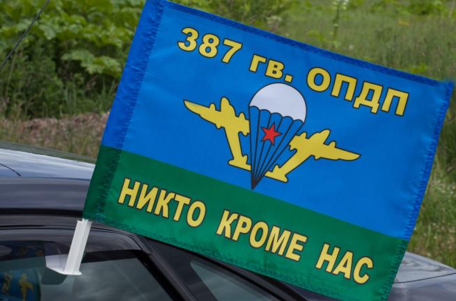 Флаг на машину с кронштейном ВДВ 387 ОПДП
