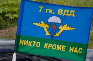 Двухсторонний флаг «7 гвардейская дивизия ВДВ»