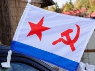 Флаг на машину с кронштейном ВМФ СССР