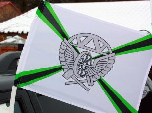 Двухсторонний флаг «Железнодорожные войска»