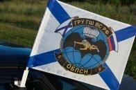 Флаг Спецназ ГРУ РДПС «Дельфин»