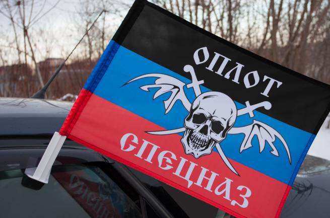 """Флаг на машину """"Спецназ Оплот"""""""