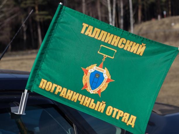 Флаг на машину «Таллинский пограничный отряд»
