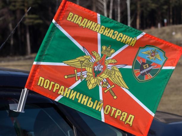 Флаг Владикавказского пограничного отряда