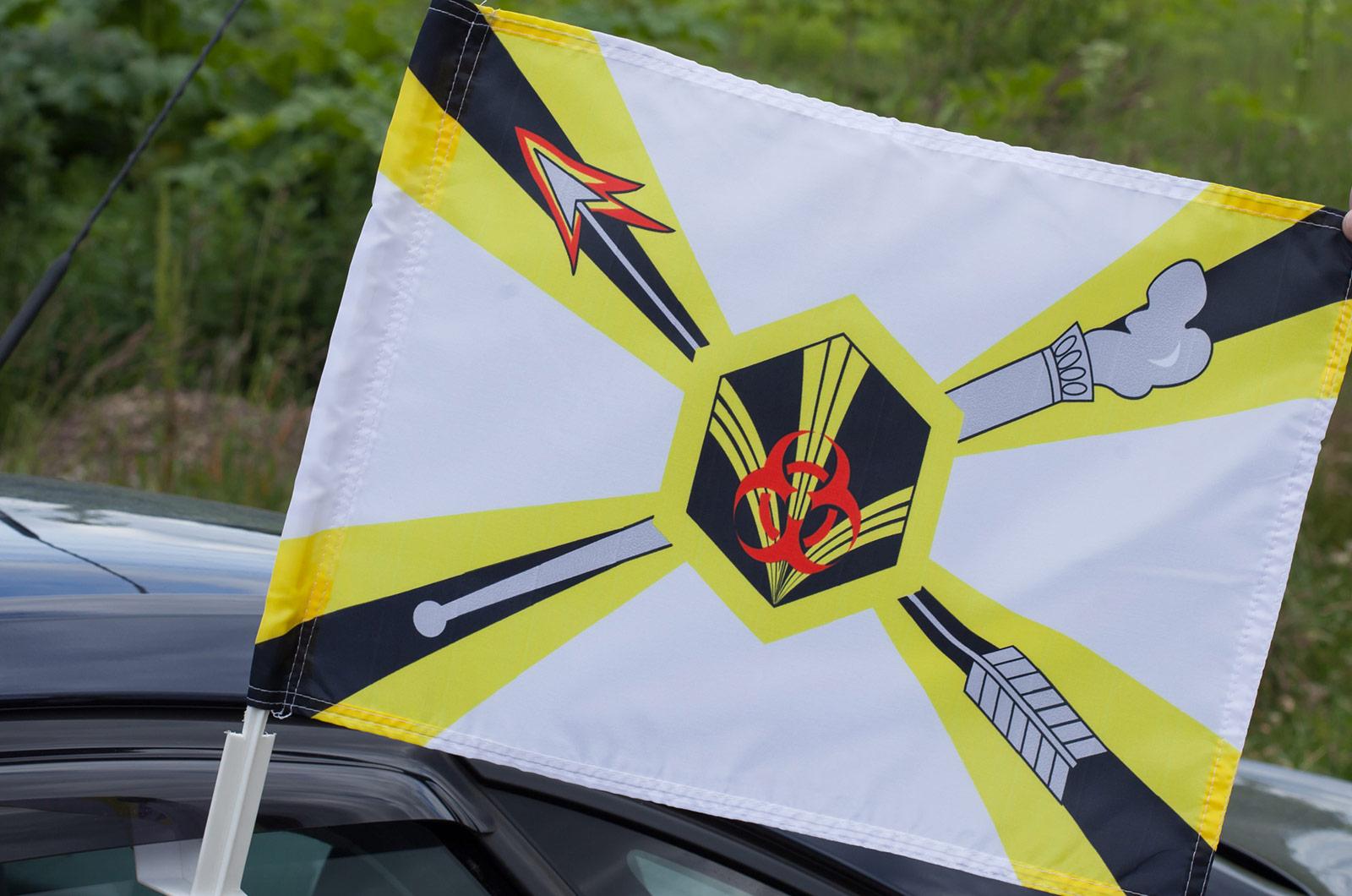 Флаг на машину «Войска РХБЗ»