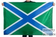 Флаг МЧПВ РФ