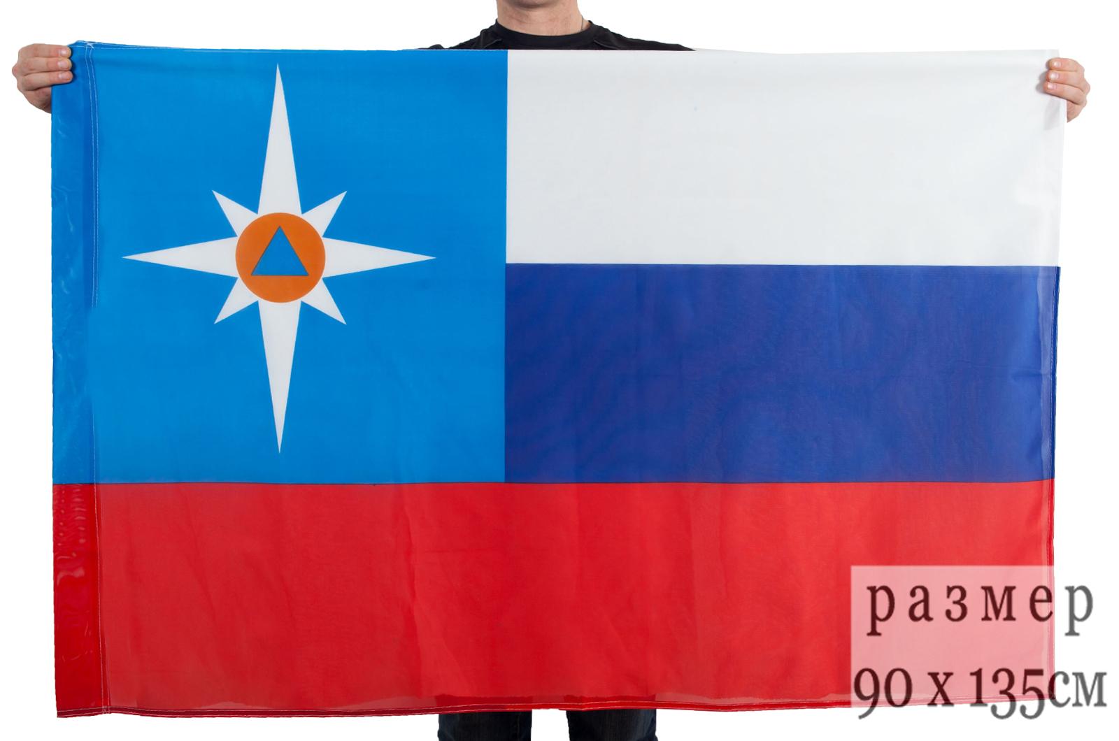 "Флаг на сетке ""Министерство по чрезвычайным ситуациям"""