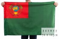 "Флаг ""ПВ КГБ СССР"""