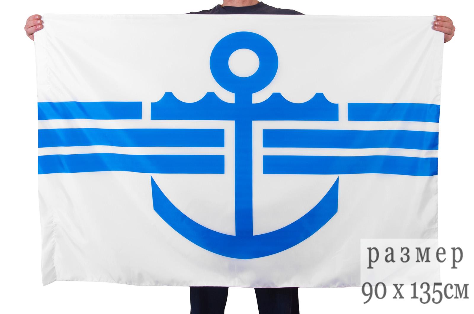 Флаг Находки