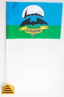 Двухсторонний флаг «16 бригада спецназа ГРУ»