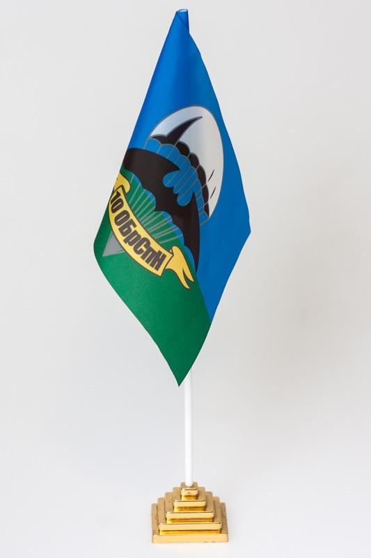 Флаг настольный 10 бригада спецназа