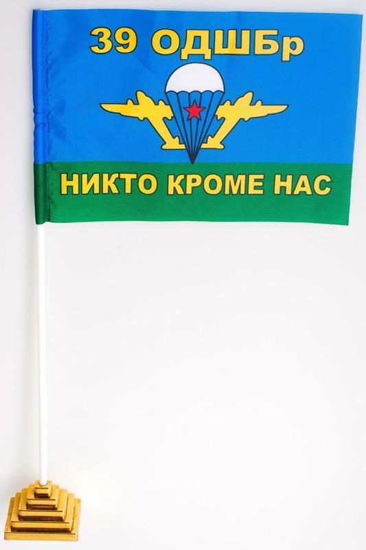 Флажок настольный ВДВ 39 ОДШБр