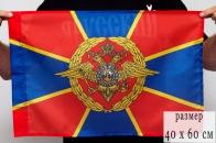 Неофициальный флаг МВД