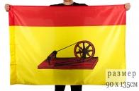 Флаг Ногинска