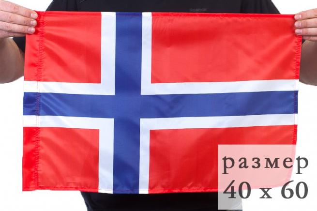 Флаг Норвегии 40x60 см по акции