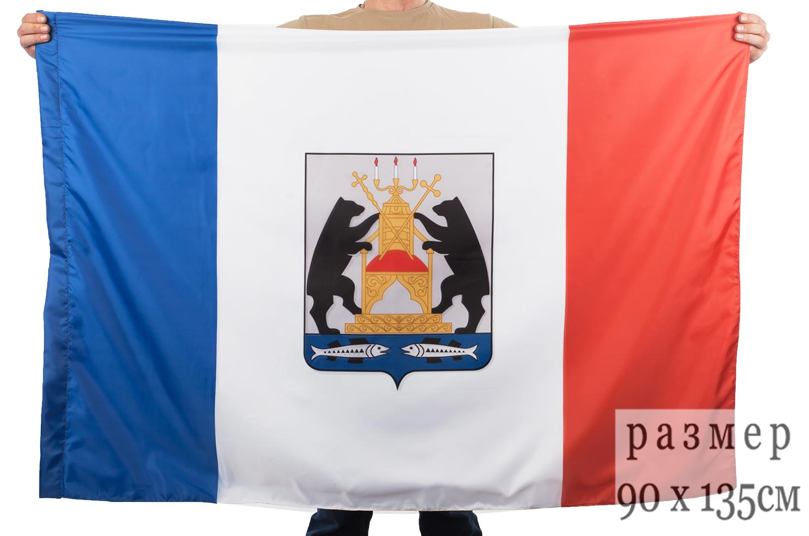 Флаг Новгородской области