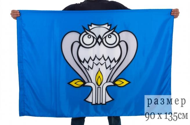 Флаг Нового Уренгоя