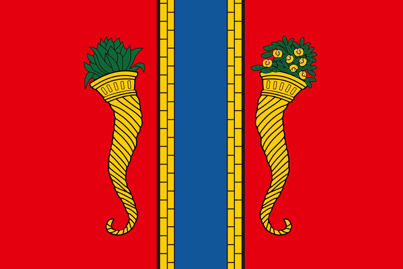Флаг Новоладожского