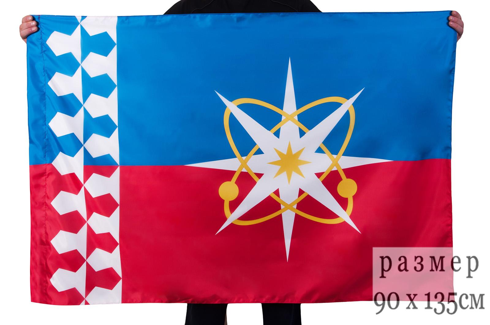 Флаг Новоуральска
