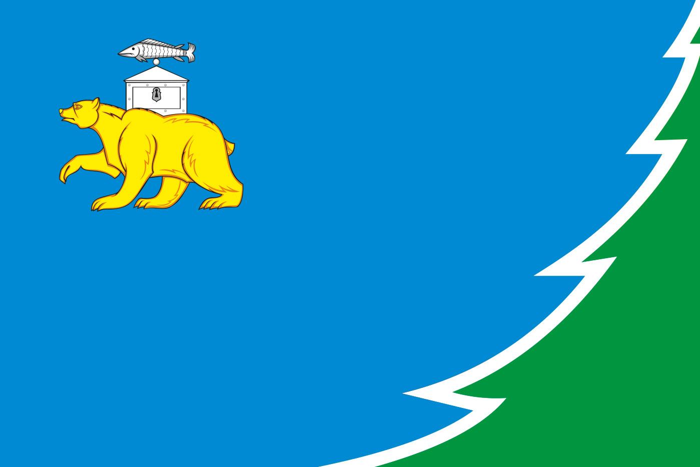 Флаг Нязепетровского района