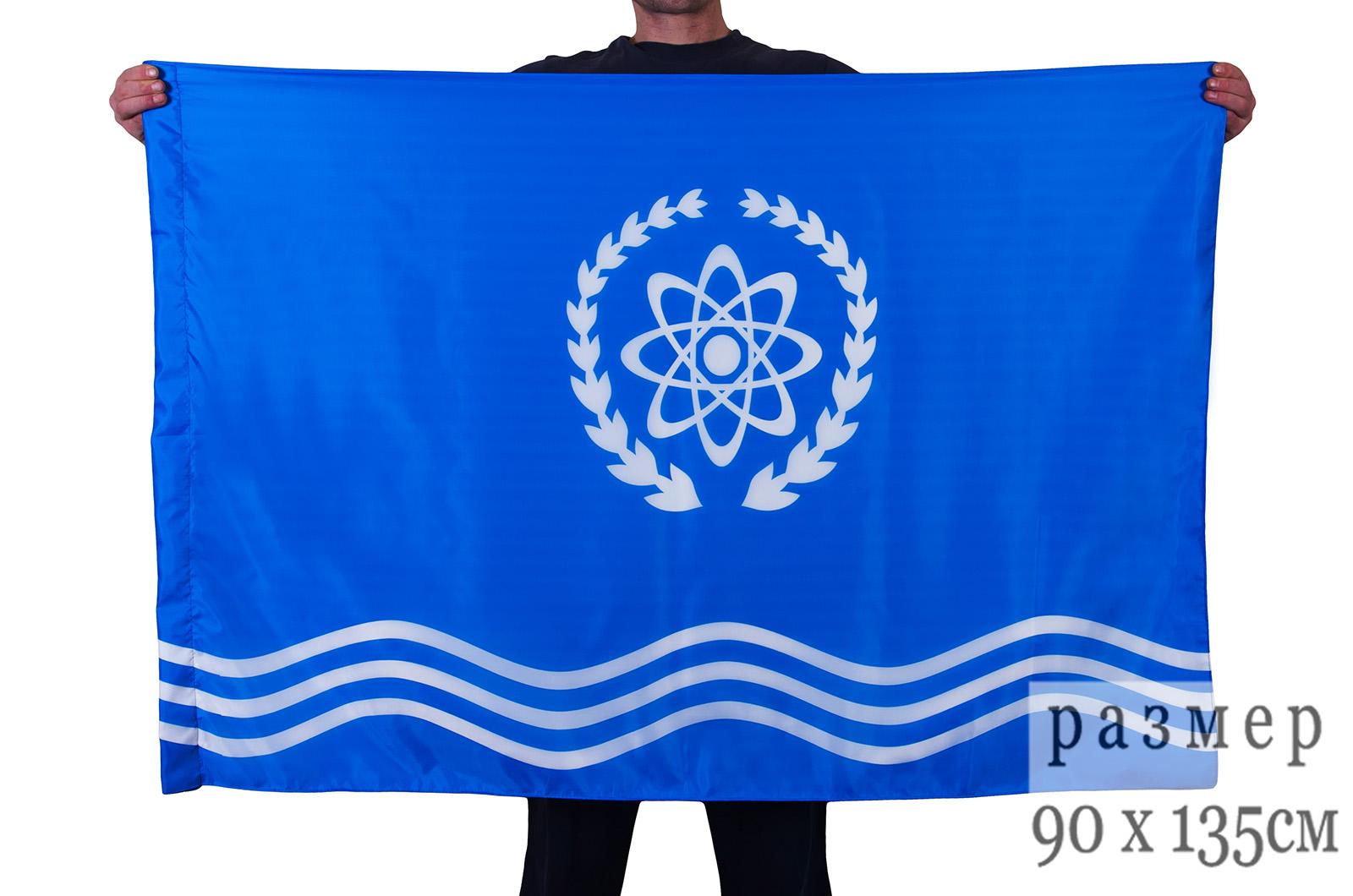 Флаг Обнинска