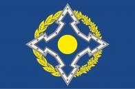 Флаг Организации Договора о коллективной безопасности