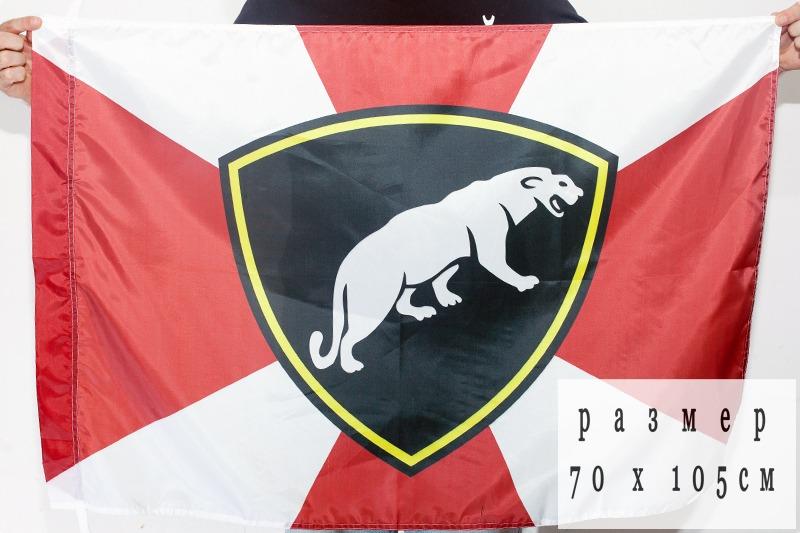 Флаг ОДОН ВВ МВД 70x105