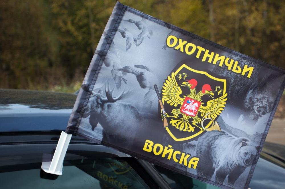 Купить флаг Охотничьих войск для установки на машину