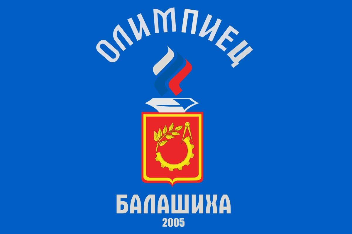 Флаг «Олимпиец Балашиха»