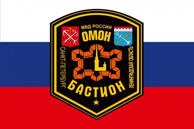Флаг ОМОН «Бастион»