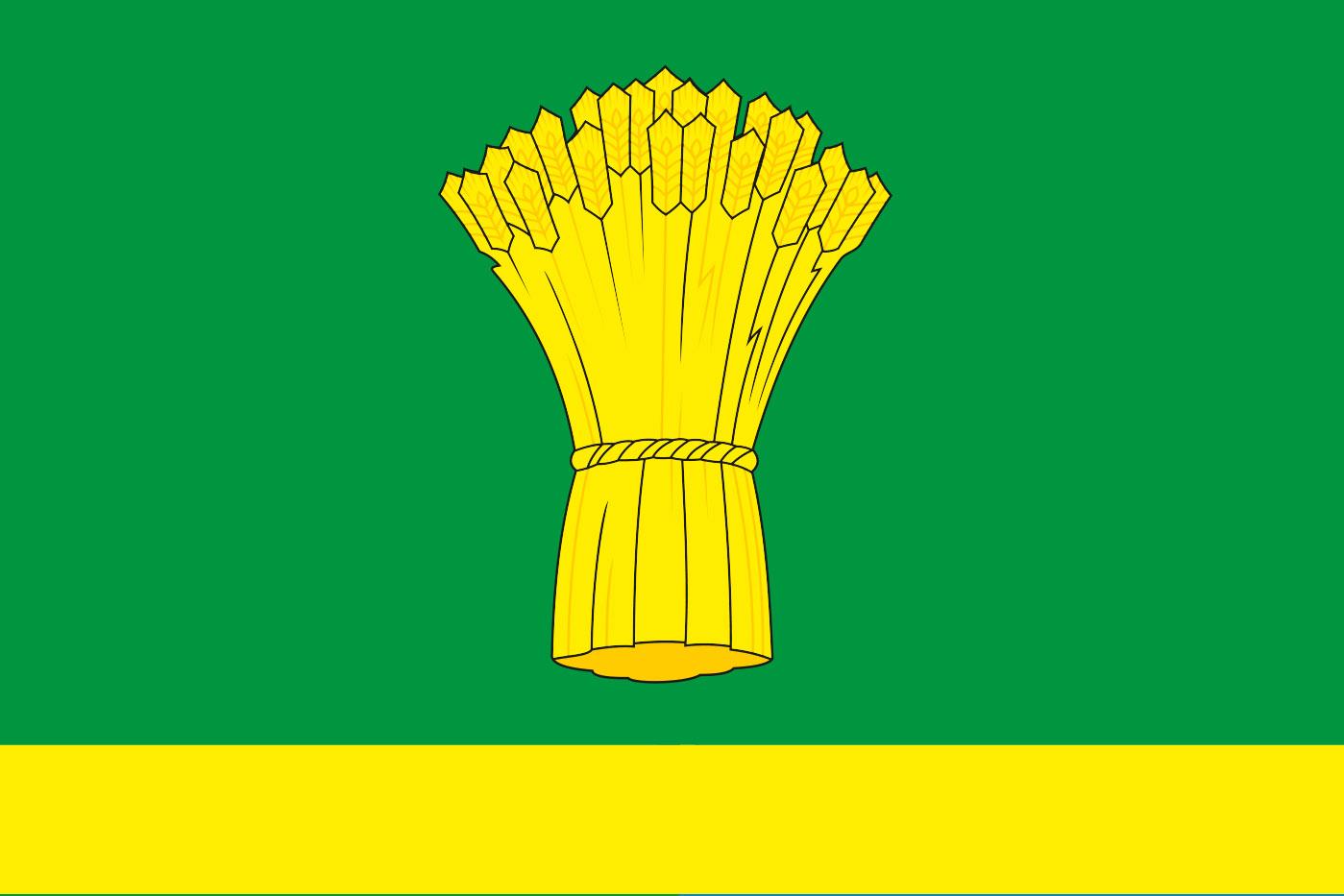 Флаг Острогожска