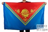 Флаг Павлово-Посадского района