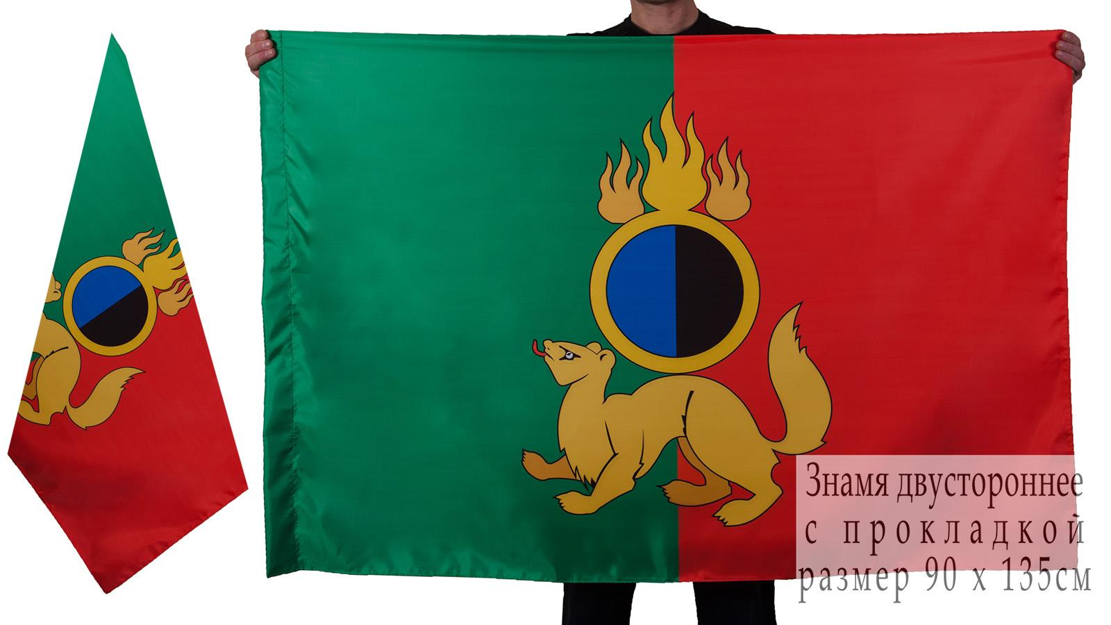 Флаг Первоуральска