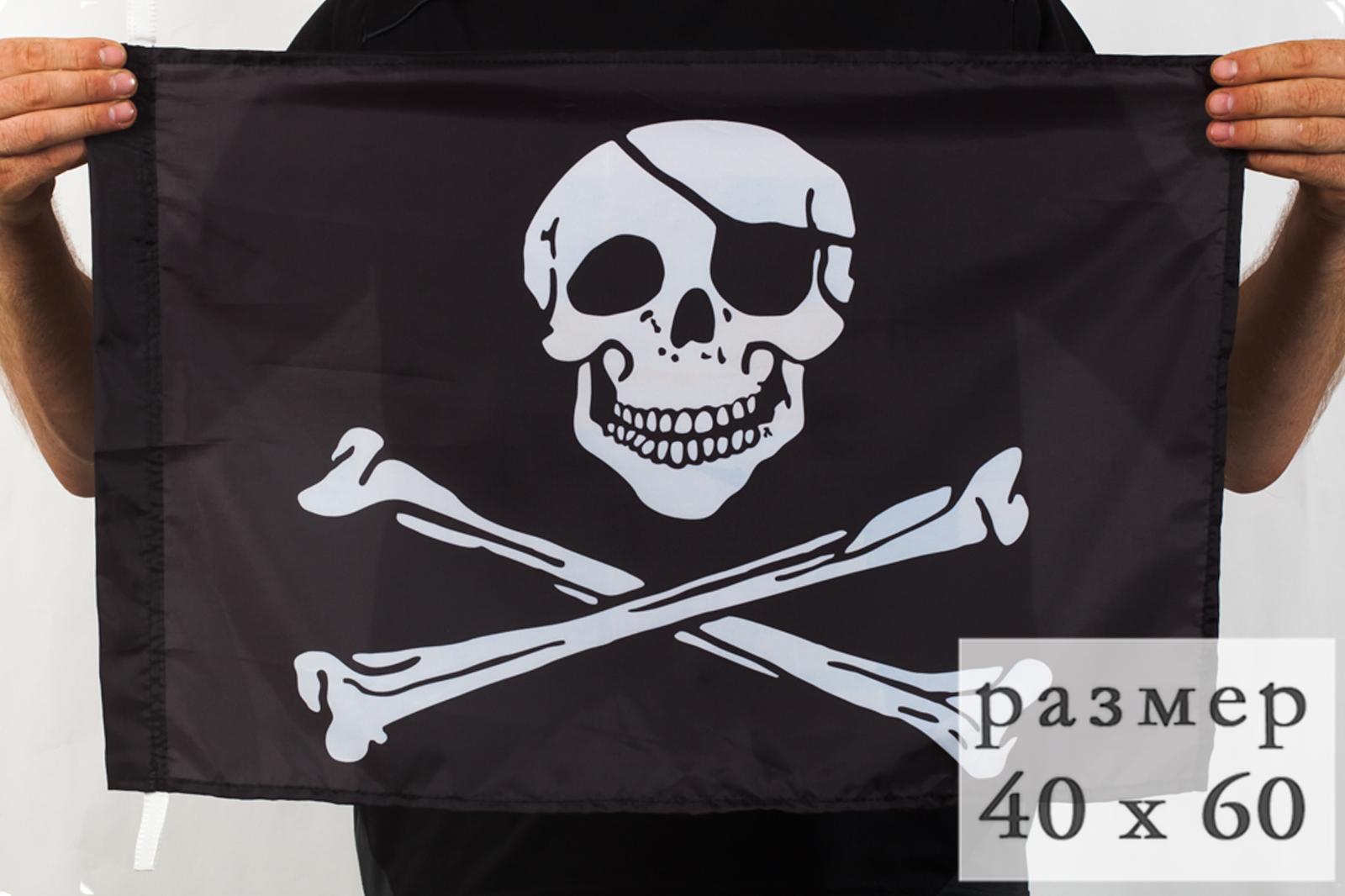 Флаг «Пират с повязкой» 40x60 см