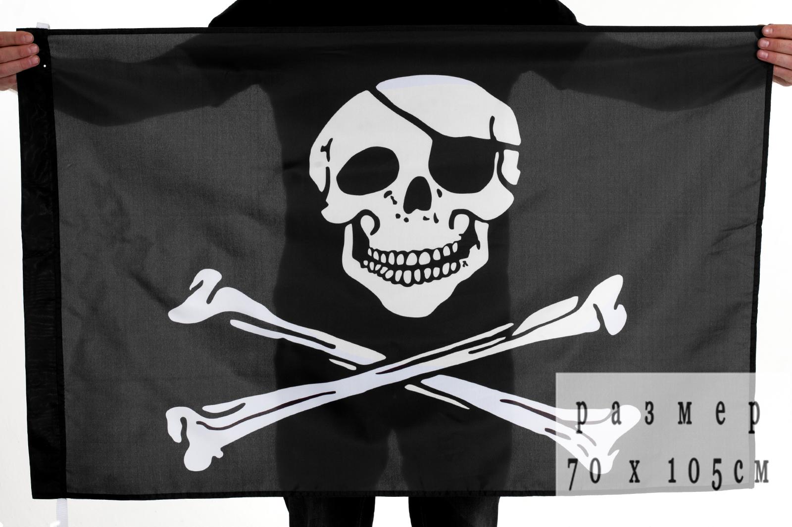 "Байкерский флаг ""Пират"" 70х105"