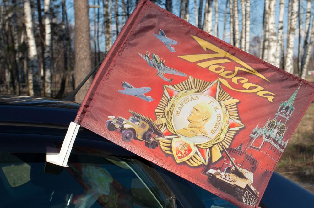 """Купить флаг """"Орден Жукова"""" с кронштейном по символической цене"""