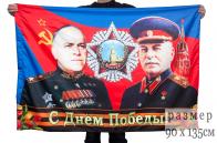 Флаг Победы 1945