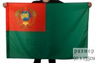 """Флаг """"Пограничные войска СССР"""""""