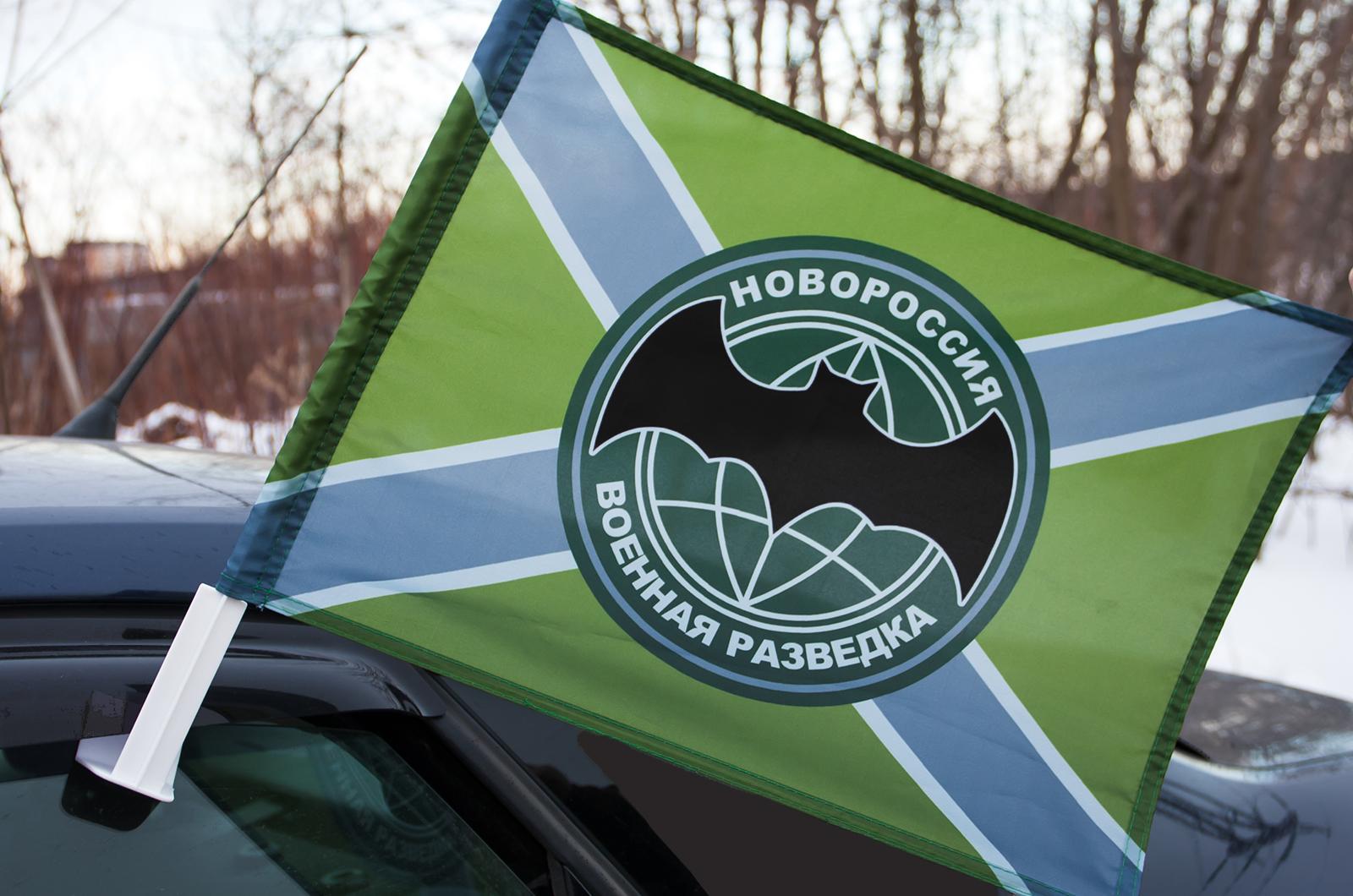 """Флаг полевой на машину """"Разведка Новороссии"""""""