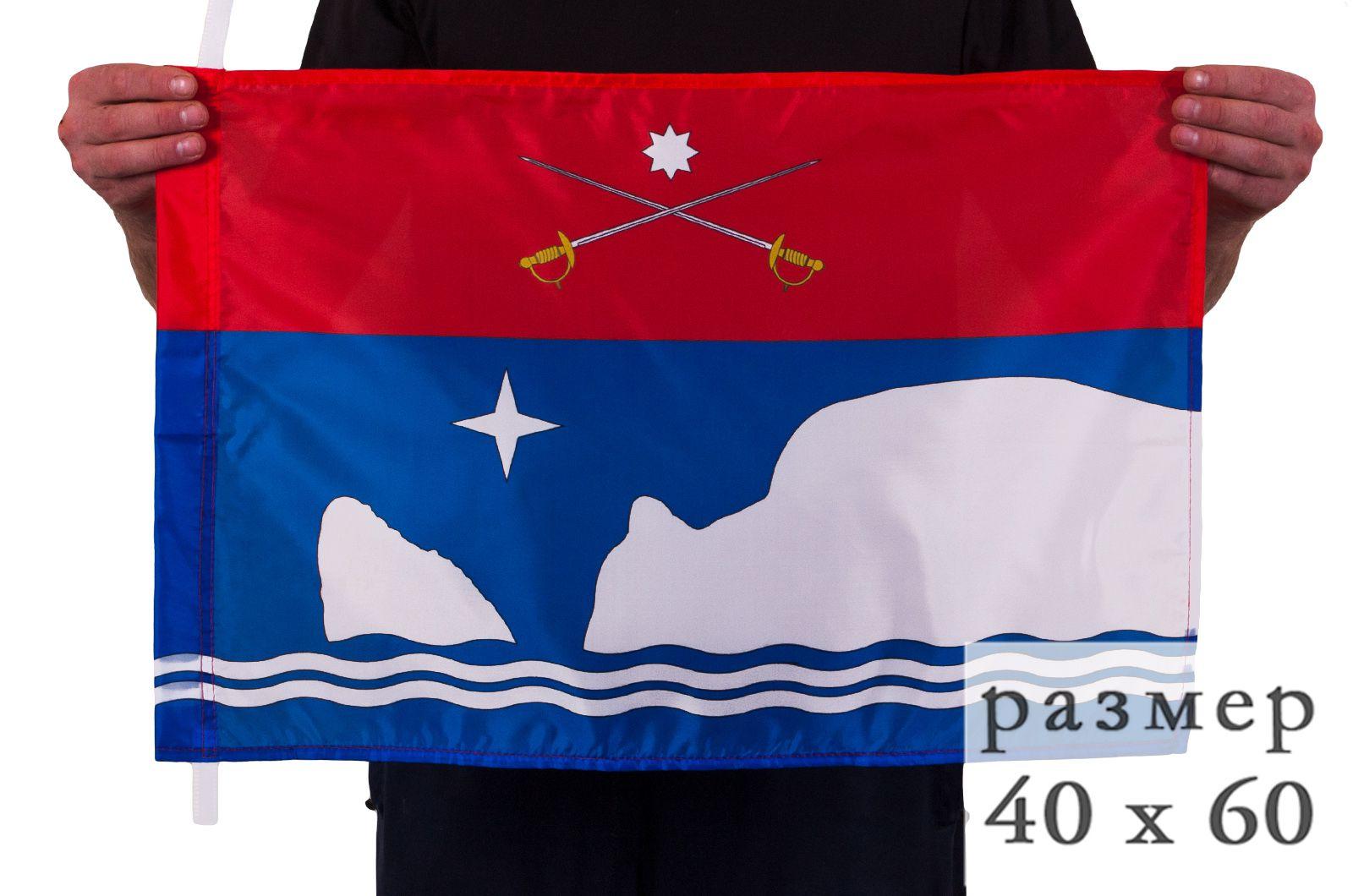Флаг поселка Симеиз
