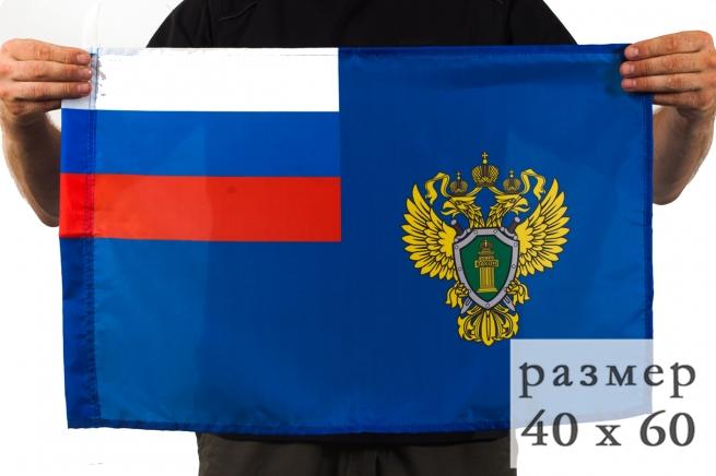 Флаг Прокуратуры 40Х60