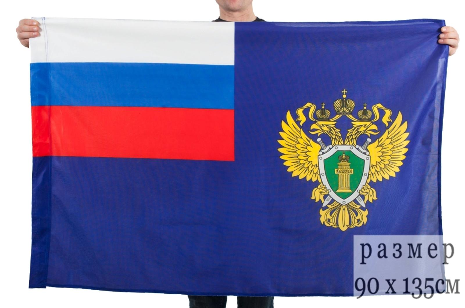 Флаг Прокуратуры РФ (на сетке)