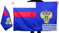 Флаг Прокуратуры России