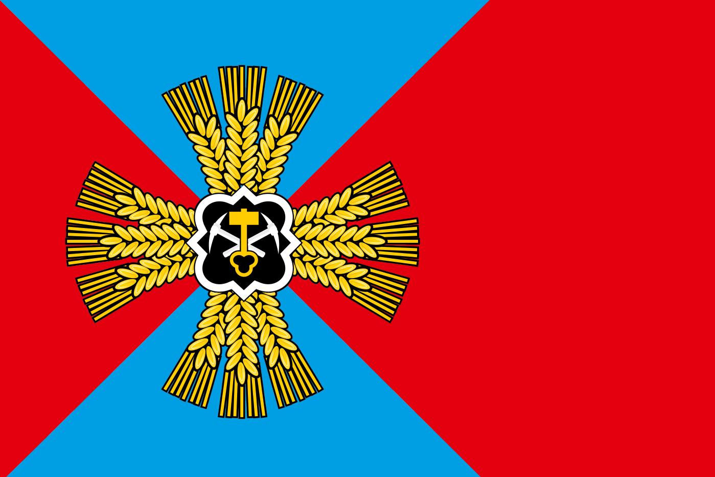Флаг Промышленновского района