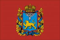 Флаг Псковской губернии