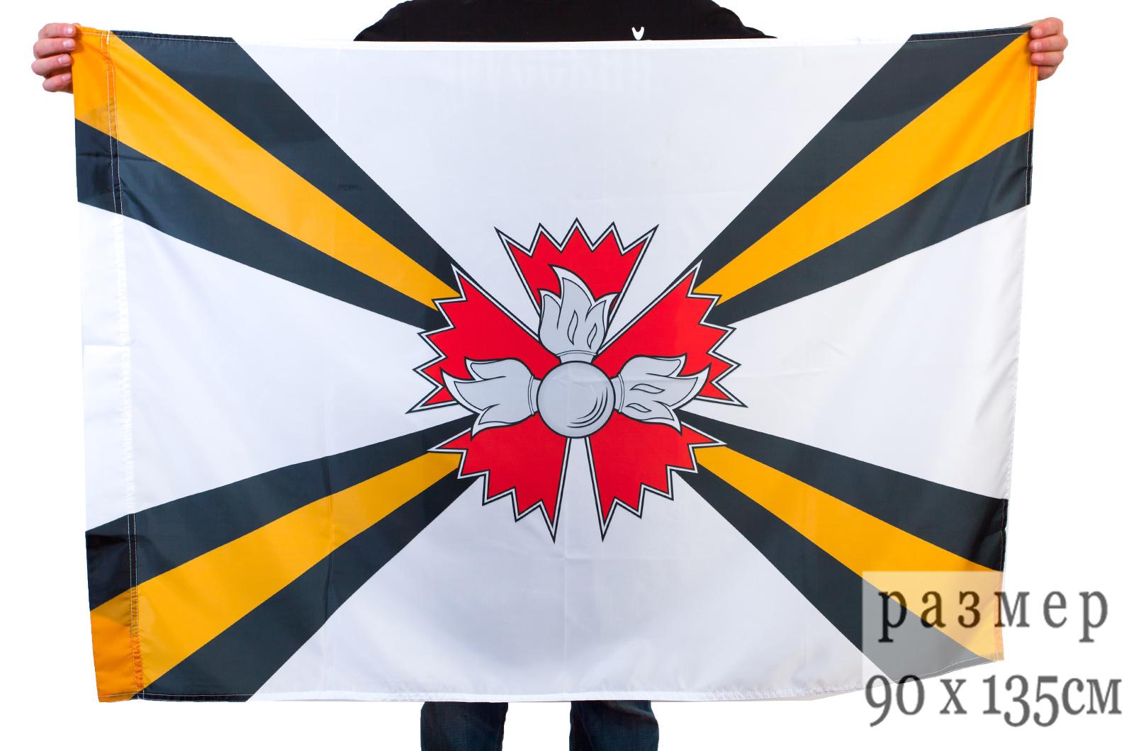 Двухсторонний флаг разведывательных соединений и воинских частей