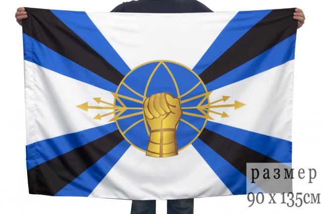 Флаг Войск Радиоэлектронной борьбы ВС РФ