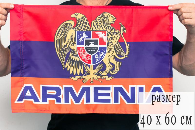 Флаг Республики Армения с гербом 40x60