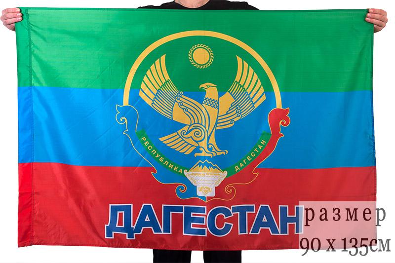 Флаг Республики Дагестан с гербом